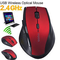 Беспроводная игровая мышь Rapoo 7300 красная