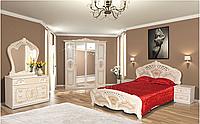 Спальня 4Д Кармен Нова Світ Меблів