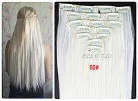 Волосы ТЕРМО на заколках 7 прядей 60см №60