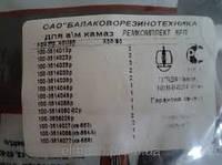 Р/к крана торм. 2-х секцион. КАМАЗ №06РП (пр-во БРТ)