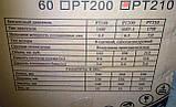 Двигун бензиновий Edon PT-210, фото 7