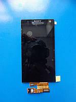 Дисплей+Сенсор Sony Xperia S LT26I