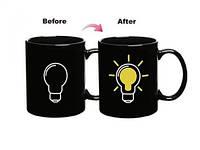 "Чашка ""Clever Lamp"""
