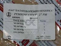 Ремкомплект насоса водяного КАМАЗ