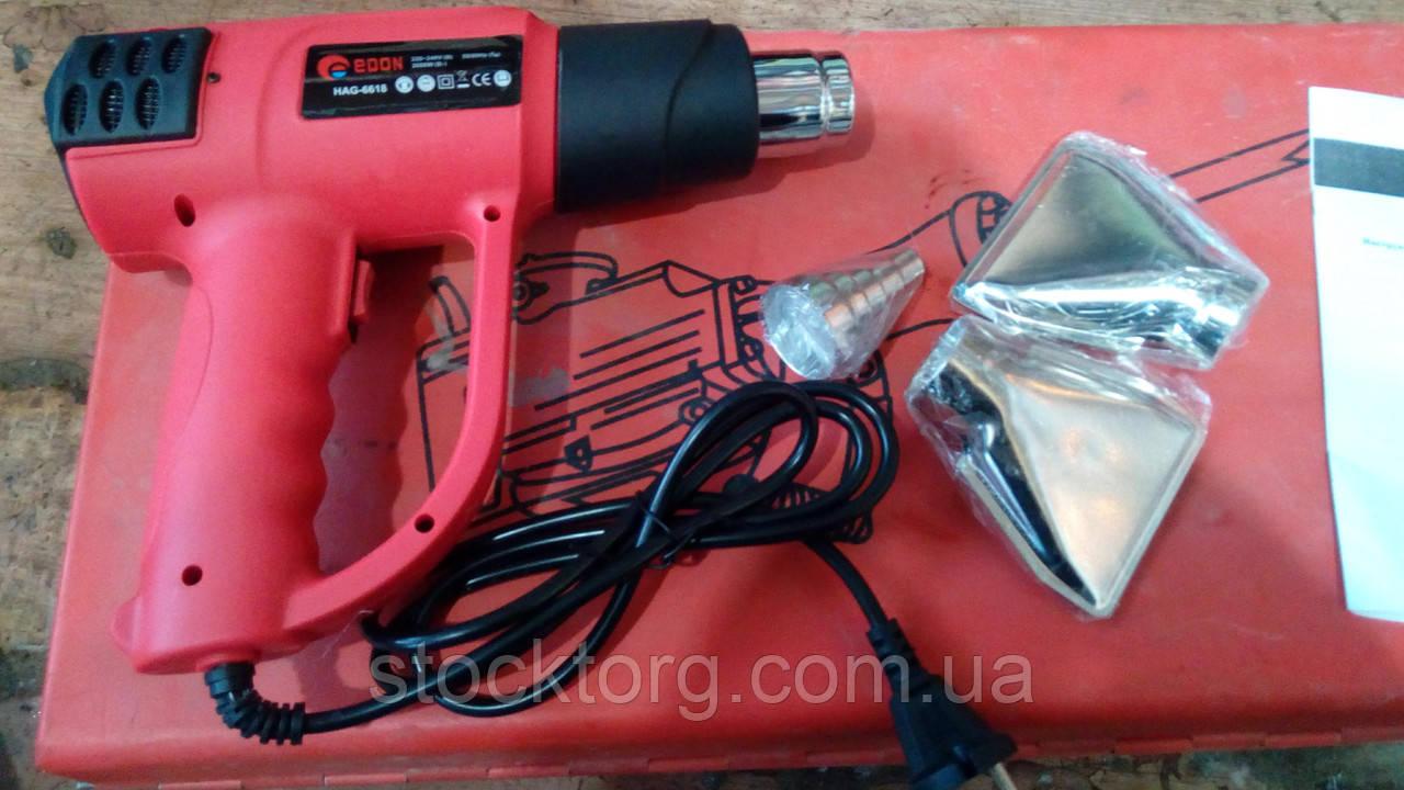 Фен технічний Edon ED-520T