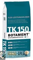 ТМ BOTAMENT TK 150 Высокоустойчив двухкомпонентный клей для плитки (ТМ Ботамент ТК 150),30 кг.