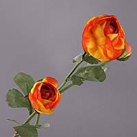 """Искусственный цветок 60 см. """"Ранункулюс"""" ораенжевый"""