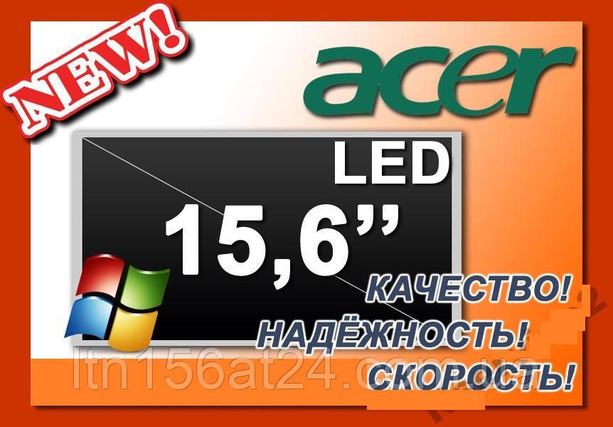МАТРИЦА 15,6 ДЛЯ ACER ASPIRE E1-531G ( c HD)