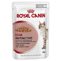 Royal Canin Instinctive in GRAVY/Роял Канин влажный корм для кошек старше 1 года 85г