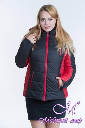 Женская теплая демисезонная куртка (р. 44-64) арт. Куртка № 15, фото 2