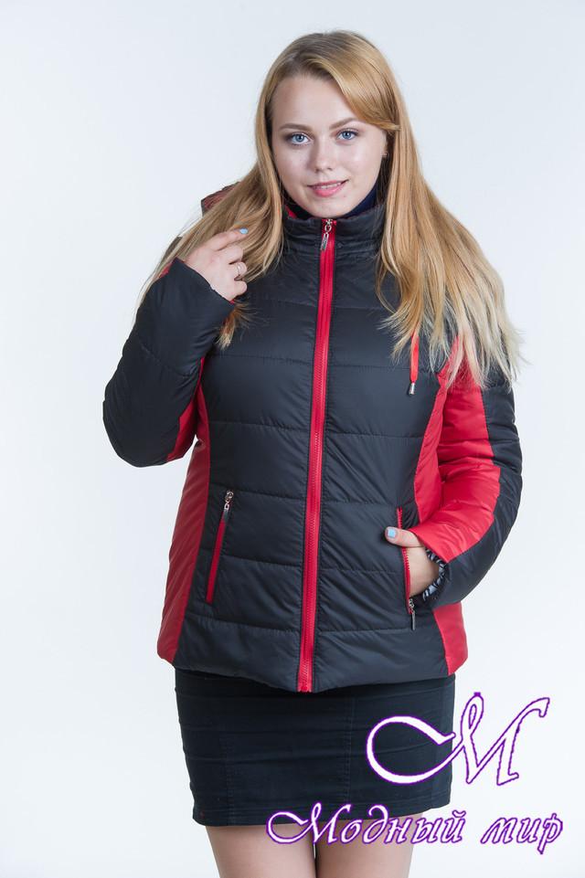 Женская теплая демисезонная куртка (р. 44-64) арт. Куртка № 15