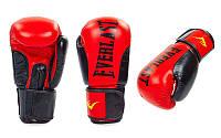 Перчатки боксерские EVERLAST кожа  ( 10 -12 oz)