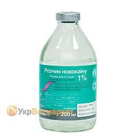 Новокаин 1%, 200 мл, O.L.KAR. (Олкар)