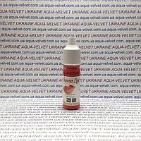 Пигмент для губ Candy Rose Maximizer ORGANIC
