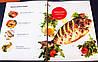 Разработка и печать меню, кокейльных карт для ресторанов,баров,кафе
