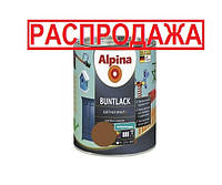 Эмаль алкидная, полуматовая, коричневая - RAL8003, 0.75л Alpina Buntlack универсальная