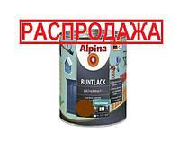 Эмаль алкидная, полуматовая, темно-коричневая - RAL8011, 0.75л Alpina Buntlack универсальная