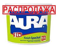Шпатлевка акриловая AURA FIX FINISH финишная, 27кг
