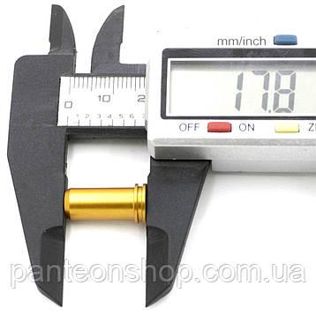 Rocket нозл для MP5 алюміній 17.8мм, фото 2