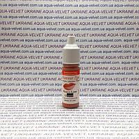 Пигмент для губ Mauve-Lous ORGANIC