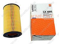 Фильтр воздуха новый Smart ForTwo 450 0.6/0.7L Knecht LX 1805