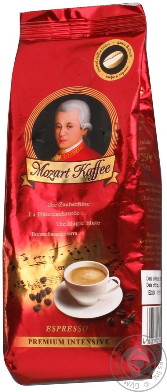 Кофе в зернах Mozart Espresso Premium Intensive 250г.