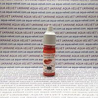 Пигмент для губ Pink Coral Pop ORGANIC