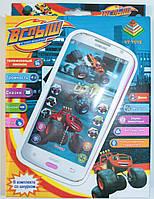Детский мобильный телефон с Вспышем, мелодии, сказки, в коробке