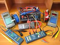 Електро - измерительные работы