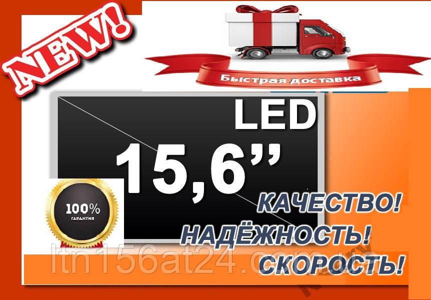 Матриця для ноутбука HP 635 оригінал (led вер)