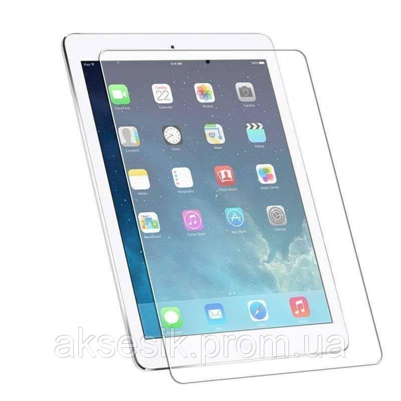 Противоударное стекло Ainy для APPLE iPad Pro 0,33мм