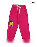 Теплые штаны Minions для девочки. 110, 116, 128 см