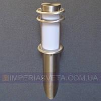 Уличный светильник бра, герметичный IMPERIA одноламповое LUX-430236