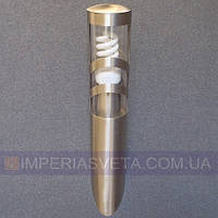 Уличный светильник бра, герметичный IMPERIA одноламповое LUX-433552