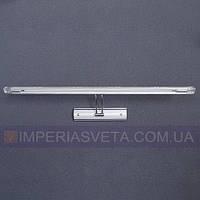 Светильник подсветка для картин и зеркал IMPERIA декоративная дневного света направляемая LUX-343122
