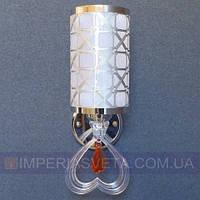 Декоративное бра, светильник настенный IMPERIA одноламповое LUX-461423