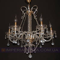 Люстра со свечами хрустальная IMPERIA шестиламповая LUX-404341