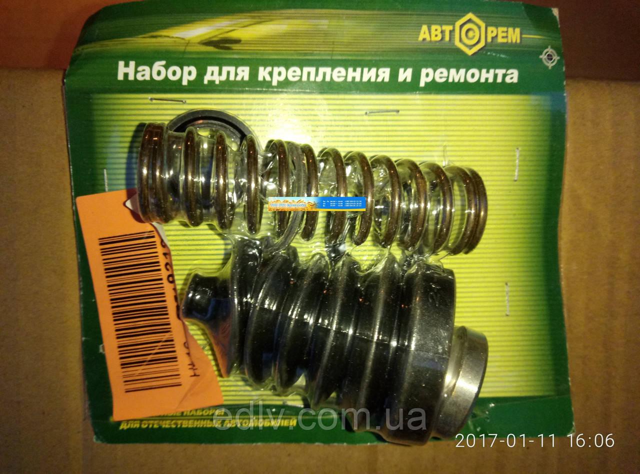 Р/к цилиндра сцепл. рабочего ГАЗ 3302 (АВТОРЕМ1015)