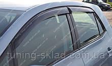Ветровики окон Тойота Аурис 1 (дефлекторы боковых окон Toyota Auris 1 E150)