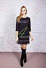 Трикотажное женское платье с кожаными вставками - весна 2018 - Код пл-131, фото 2