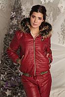 Женский спортивный костюм на синтепоне Зима