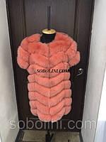 Жилет-накидка на ткани из меха песца альбиноса,модный цвет лосося, длина  80см