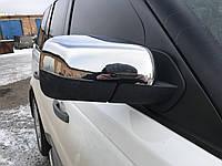 Накладки на зеркала нержавейка (2шт.) Рейндж Ровер 3 вариант1