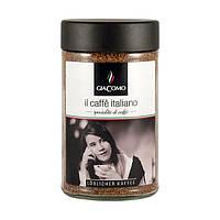 Растворимый кофе Giacomo 200г