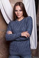 Яркий женский свитер у-2037