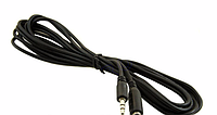 Аудио-кабель 3.5 jack/M/F 1.5м (в упаковке), кабель удлинитель jack 3.5 мм
