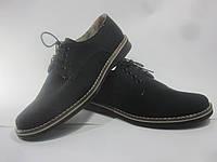 Туфли мужские из конопли «Комфорт Ч» чёрные