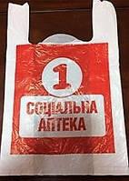Поліетиленовий кульок майка з логотипом 56х58 до 2 кольорів