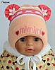 Милая шапочка для новорожденных девочек