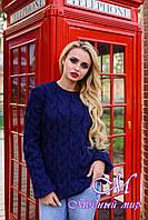 "Теплый женский темно-синий свитер в крупную вязку ""Лало"" (ун. S-L) арт. Лало 6906"